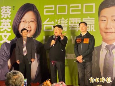 藍委陳宜民對女警動粗 蘇貞昌譴責暴力:男生推女生更不應該
