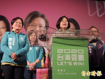小英催票:讓全世界看到、聽到台灣人決心