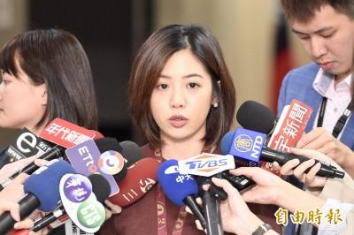 綠黨爆學姐為領年終請事假 王浩宇狠批:比王淺秋扯1000倍