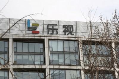 王立強:中國利用香港竊美技術 樂視危機牽扯中共內鬥