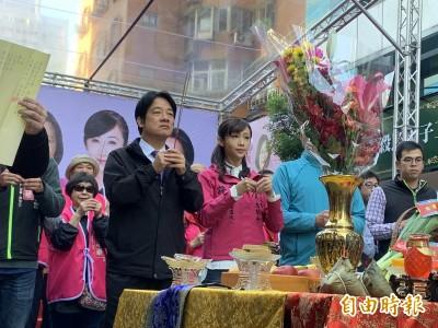 藍委外交部之亂 賴清德:韓國瑜握陳玉珍右手 可見不必住院