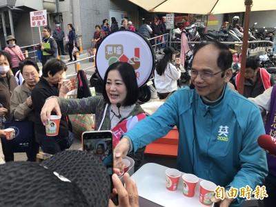 李婉鈺拚選戰找阿扁 吳思瑤:有實力守護台灣的是民進黨