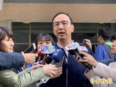 外交部雙陳風波延燒 朱立倫:陳宜民應該誠摯道歉