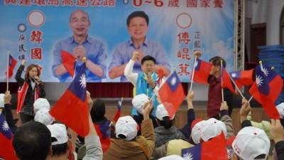 有夢最美?傅崐萁:台灣零出資 2年貫通中央山脈