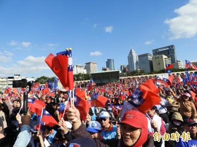 韓國瑜新北競總成立大會 主辦單位估現場湧6萬人