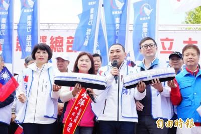 侯友宜站台背書 李永萍當選 他任內捷運汐止東湖段動工