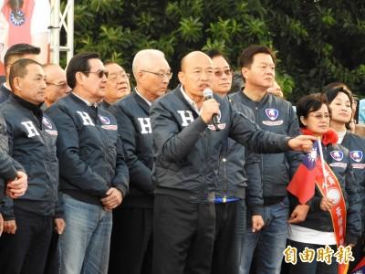 侯友宜同台輔選韓國瑜 喊出「這三票」