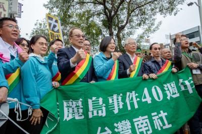 緬懷美麗島歷史 總統蔡英文:守民主、護台灣