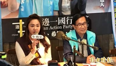 「政治不外是分享」陳水扁:不能「整碗捧去」