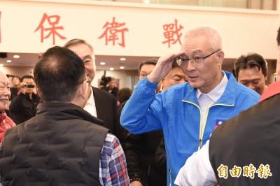 中華民國台灣 吳敦義:有這個國家嗎?