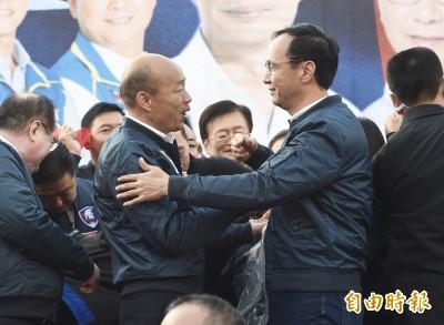 朱立倫坦言:很多人對韓國瑜、不分區不滿...