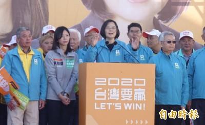 蔡英文挺洪慈庸:用選票告訴世界 台灣有決心保護自己的國家