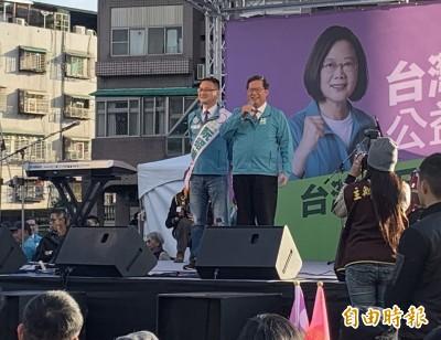 抨擊陳宜民秀下限 鄭文燦:國民黨公然說謊