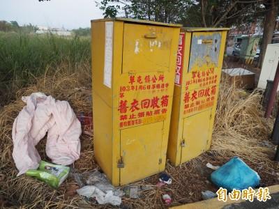 舊衣回收箱衣滿為患 民眾舊衣無處可去