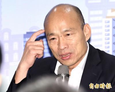 嗆網軍霸凌與假民調 韓國瑜:把我看得太傻了