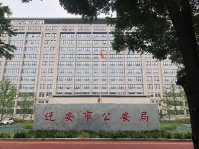 中國公安查詐騙案扯出強姦案 未成年女孩遭輸送給人大代表