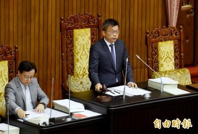 政院組改仍有5部會未完成 再修法延至2022年