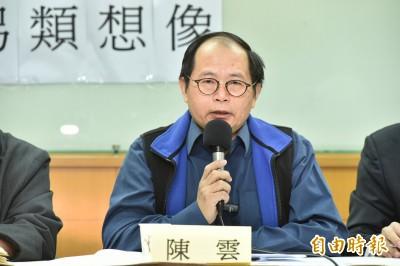 港青譙民進黨惹議 香港學者:年輕人氣話 國際局勢認識不足