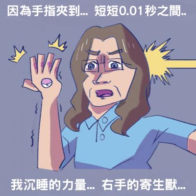 稱外界誤會陳玉珍 插畫家創作夾手事件真相 網友笑翻