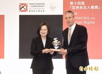 遭批用港人鮮血換選票 蔡英文:是台灣人民自我警惕