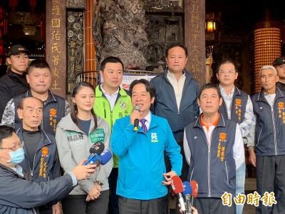 賴清德:蔡總統規劃農漁民比照軍公教、勞工月領退休金