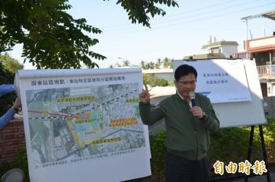 618億建17.5公里10分鐘車程高鐵 林佳龍:著眼國土規劃與城鄉均衡