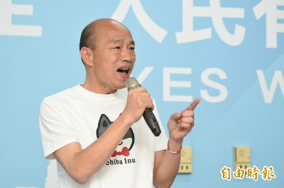 韓國瑜籲支持者回答挺小英 鄭運鵬:夜襲自己的心臟