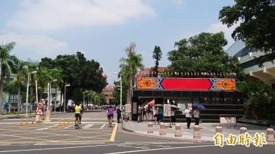 協助港澳生繼續學業 成功大學推「香港專案轉學」