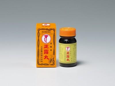 正露丸臭味難除? 日本官方神回「解臭法」萬人暴動