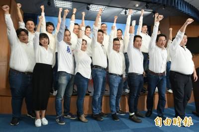 藍營成立「新世代戰鬥團」 30餘位青年議員組成