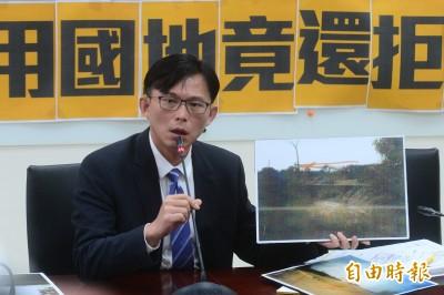 黃國昌再提證據 控韓國瑜岳家占國有地拒繳282萬補償金