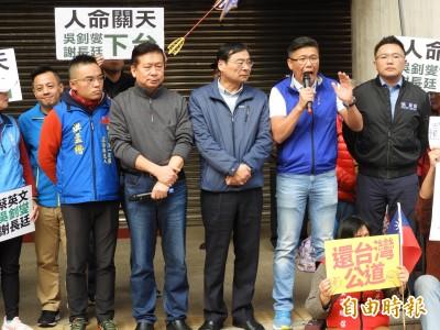 聽他的去外交部抗議讓選情滅頂 傳藍委不接蔡正元「通告」