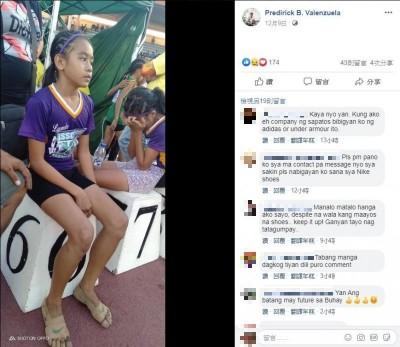 菲11歲女童穿自製「裸足跑鞋」 校園田徑賽奪3金