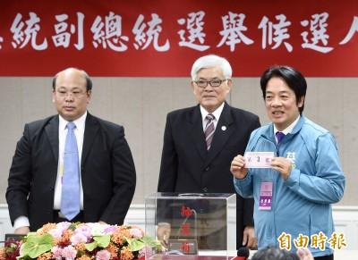 中選會正式公告 蔡韓宋首場電視政見會18日晚上7點登場