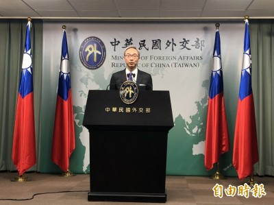 台美日GCTF年度會議結束 外交部:明年預期會有更多夥伴