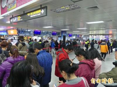 遠航停飛》金門機場退票民眾大排長龍
