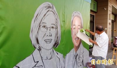 無償彩繪蔡賴競選看板 國寶顏振發:為了台灣!