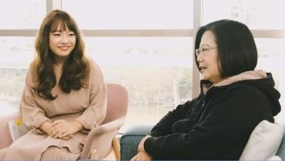 小英和神秘女孩相見歡 提到香港大學生一封信...