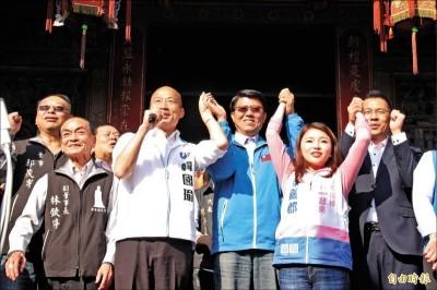 昨首度與韓國瑜同台 雲縣副議長稱明出席韓斗六造勢