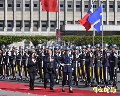 諾魯總統訪台 蔡總統隆重軍禮歡迎