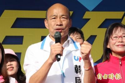 籲藍軍「以瑜換瑜」 黃創夏:消滅「國瑜黨之亂」
