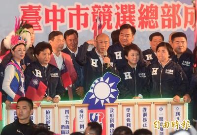 韓國瑜批民進黨3個欺騙 承諾選後重啟核四