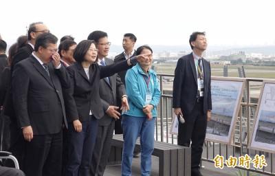 桃機觀景台啟用 小英總統預估將成朝聖地點