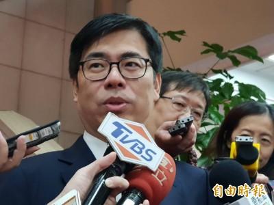 政院遠航應變會議 確保行庫債權與旅客等3方權益