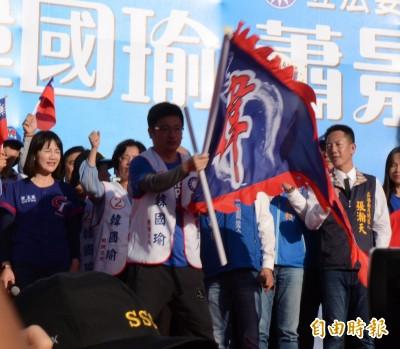 尷尬了! 韓國瑜的帥旗被搖斷