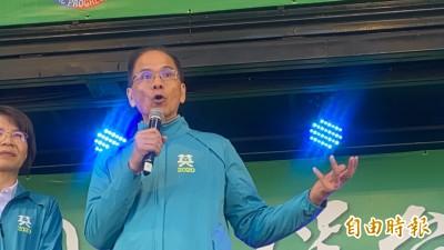 彰化輔選黃秀芳 游錫堃籲看香港想台灣2020關鍵一役