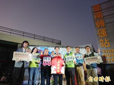 搭國道客運的台南旅客請注意 25日起別跑錯地方