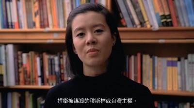 唐英年侄女拍片聲援反送中 痛斥國際社會不支持保護港台