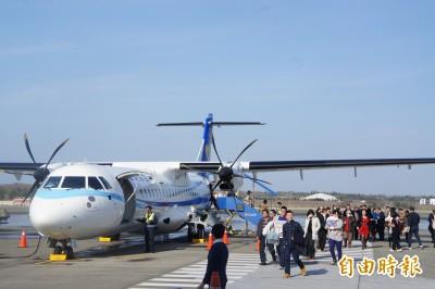 遠航停飛  春節離島第2波加班機延後開賣