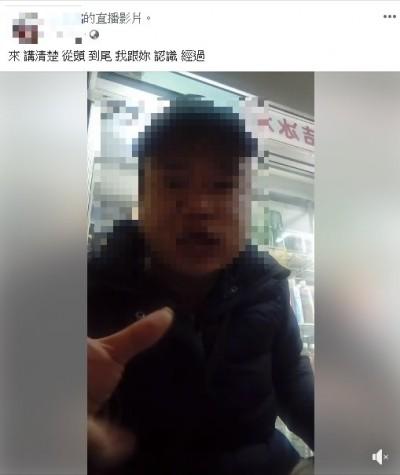 網紅開直播談感情糾紛 講到一半遭男子亂入砍傷